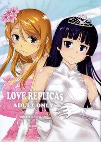 LOVE REPLICA 5 Cover